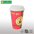 Free to go premium coffee paper cup with white lid