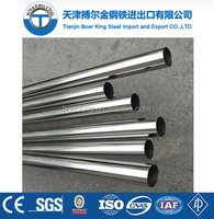stainless steel pipe for decoration in aisi 201 202 304 304L 316 316L 310S