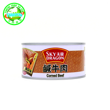 Beef Type and Nutritious,Convenient Feature Corned Beef