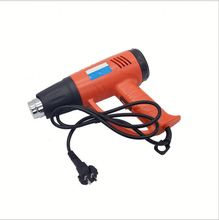 hot air welding gun electric power tools machine heat soldering gun spray gun