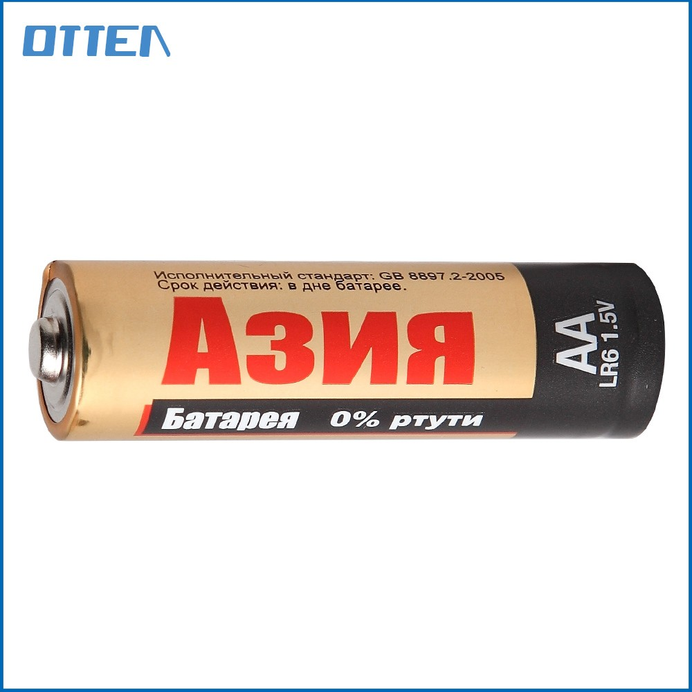 aa/lr6/am3 1.5v excel alkaline dry cell battery sizes