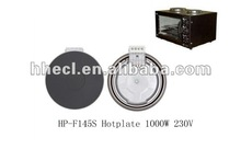Electric Heating Plate For Gas Stove 1000W HP-F145S