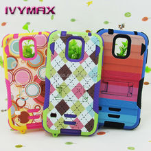 Printing mobile phone cover for Samsung Galaxy S5 i9600