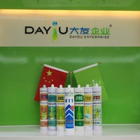 DAYOU JY813 one component acetic general purpose silicone sealant for application glass aluminum