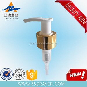 2.0cc dosage left right lock aluminum closure lotion pump wholesale supplier in yuyao