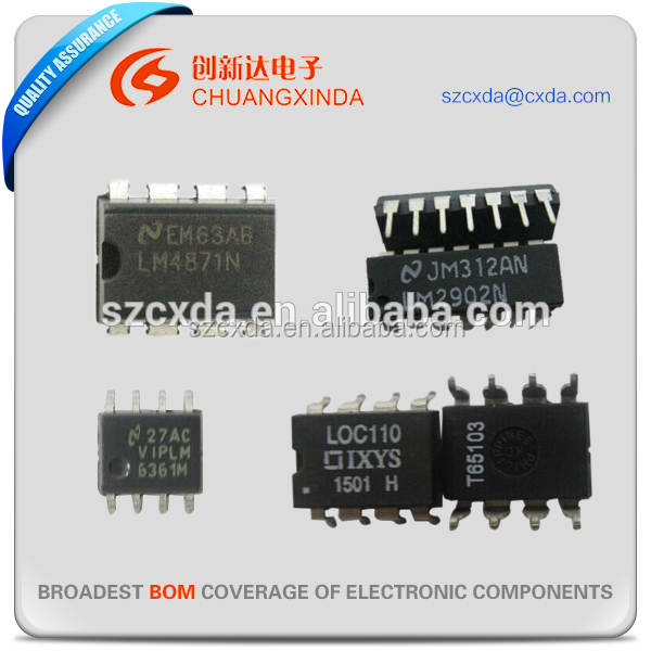 (IC Supply Chain) (SOP-8) MT4606