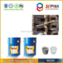 high bonding strength abrasion wear resistant epoxy compound two components structural adhesive---SE2225