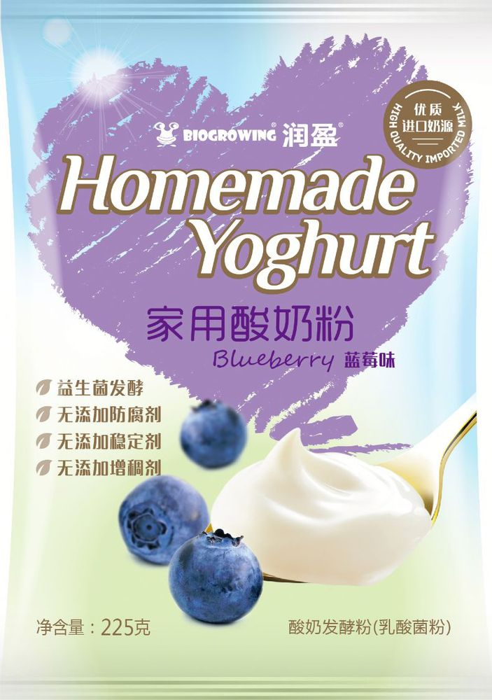 blueberry taste acidophilus yogurt brands