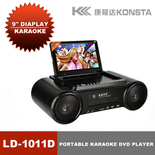 NEW Karaoke DVD Player with 2 speakers+Li-Polymer battery for outside use MX-1011D