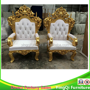 French Style Royal Throne King Chairs for Hotel Halls and Wedding