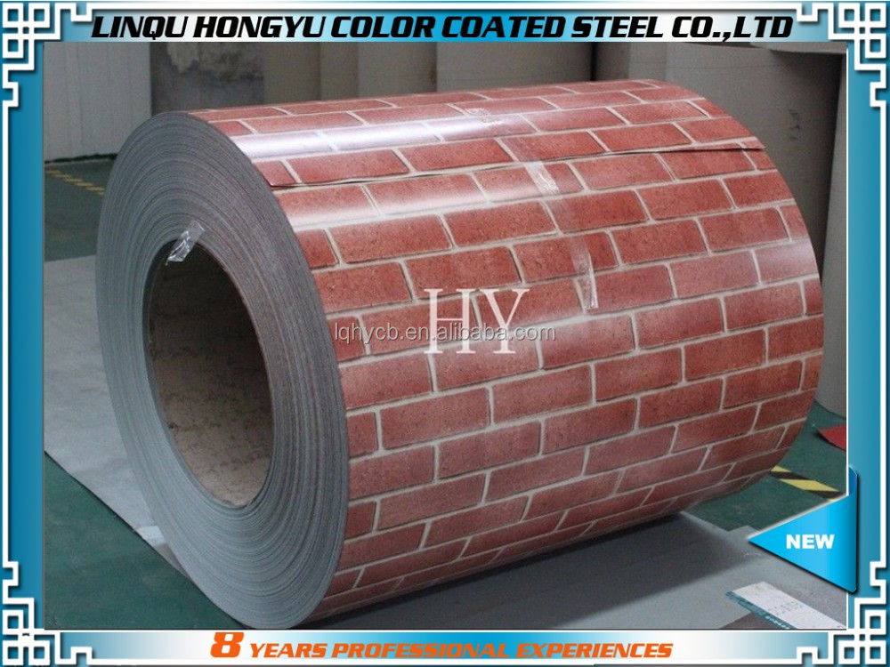 China color prepainted galvalume steel /aluminum coil/ppgl roofing sheets