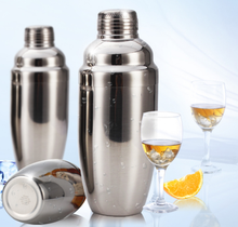 SCD-5-SS020 Cocktail Shaker Set-Uniquely Designed Professional Stainless Steel Bartender Kit Shaker in Premium Gift box