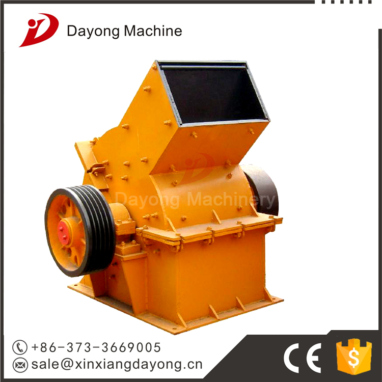 DY series high efficient stone crusher machine price in india