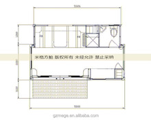 China Suppliers Mary Expandable Container House with Solar Power System