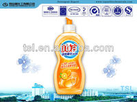 raw materials for dishwashing liquid