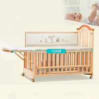 Good quality baby wooden swing crib baby cot bed prices