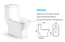 One-piece bathroom pc closestool price washdown system 250mm strap south africa market toilet