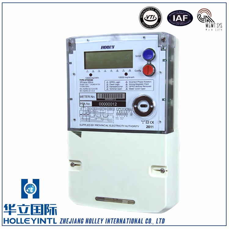 Low self-consumption and long life operation 3 phase 4 wire Kwh Energy Meter