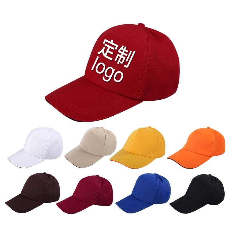 Men Women Plain Curved Visor Baseball Caps