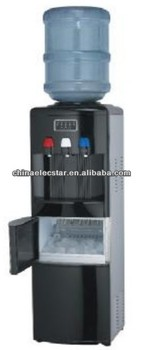 ice maker with water dispenser,capacity 12kg and conforms to CE/CB/RoHS/ETL/CETL