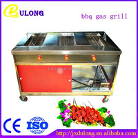 CE approved Automatic rotary/roast/gyros grill machine for chicken