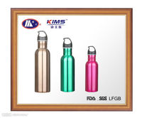 mini camper/stainless steel sport bottle/2013 new products