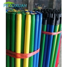 A quality colorful 120*2.2cm 120*2.5cm thread rod handle for pvc cover broom handle