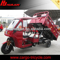 cargo tricycle with cabin/3 wheel scooter with cabin/hydraulic lifter adult tricycles