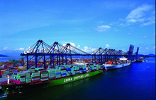 SEA FREIGHT, WORLDWIDE CHARTERING, LOGISTICSAND FORWARDING SERVICE