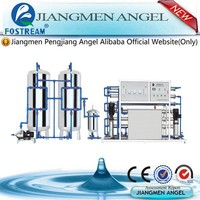 Jiangmen Angel water system portable water treatment technologies