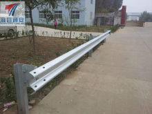 galvanized highway used guardrail