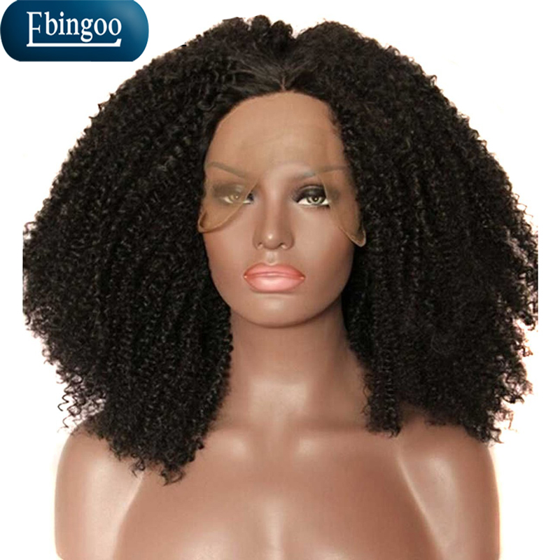 High Temperature Heat Resistant Fiber Short Afro Kinky Curl Synthetic Lace Front Wigs For Black Women African
