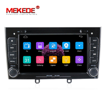 WINCE 6.0 car dvd player GPS Navigation Radio for Peugeot 308 408 2008+ car Auto stereo Double Din ipod 1080p video BT