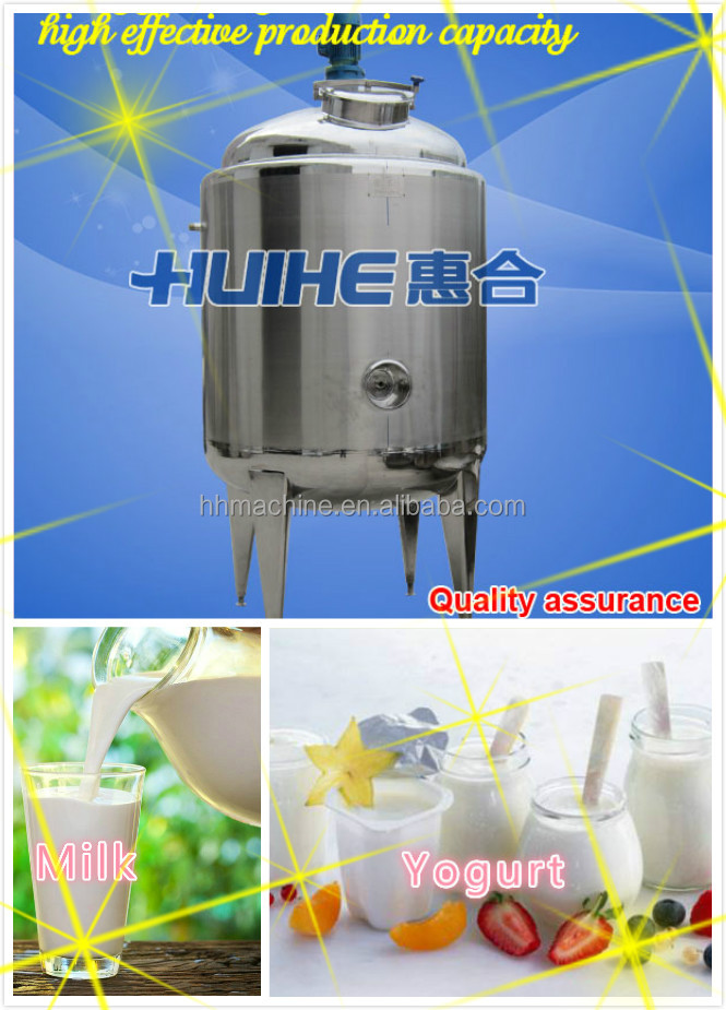 Stainless steel stirring tank milk for sale