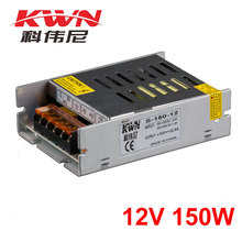 150W Output 12V Power Supply Battery Backup for CCTV Camera and LEDs