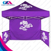 trade show promotion marquee canopy tent 10x10