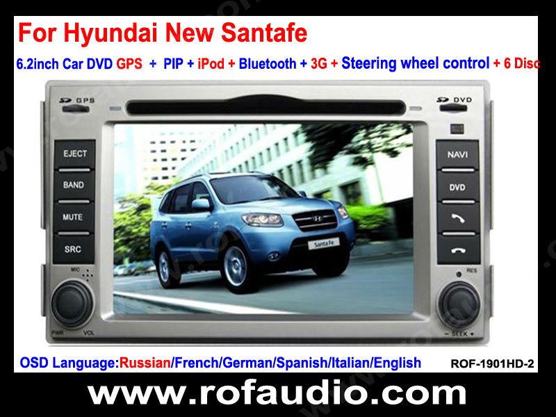 "6.2"" in dash Car DVD Player with GPS Navigation For Hyundai Santa fe"