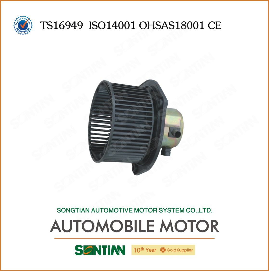 Auto Parts For Blower Heater Motor 12V From China Zhejiang Songtian Car Application for LADA
