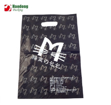 Color printed bottom sealed die cut handle LDPE plastic packaging bag for baby clothes