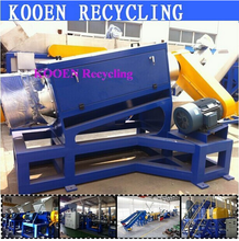 kooen auto waste stretch film washing