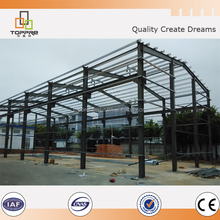 Cheap prefabricated portable steel building warehouse