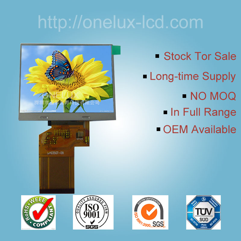 3.5 inch 320*240 customized high brightness mipi dsi interface lcd display