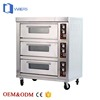 Hot Sale Bakery Equipments For Halloween