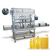 Automatic filling machine for various liquids. honey,Oil, coffee, ketchup, chocolate sauce,beverage,etc.