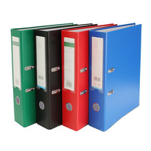A4 File Lever Arch Folder for Documents Paper Data Book Strong Clip Filing Folder For Home Office School Supplies
