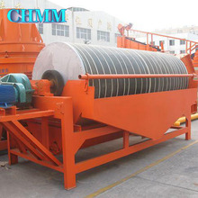 High Efficiency Wet Drum Iron Powder Magnetic Separator