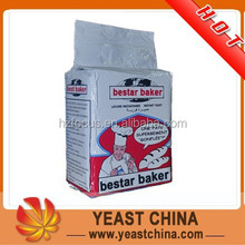 Factory Price Instant Dry Yeast Manufacturer Backery Yeast Factory