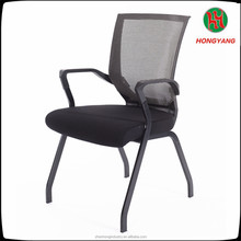 German Office Chairs Massage Mesh Chair Waiting Room Furniture
