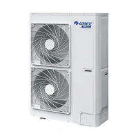 Gree GMV mini 3.5HP 35000btu household mini central air conditioner unit,DC inverter VRF air conditioner