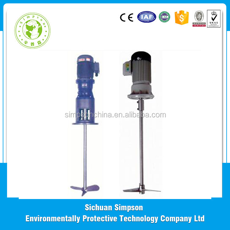 The blade-type of Industrial portable high speed agitator best selling products in china
